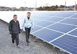 今注目される太陽光発電