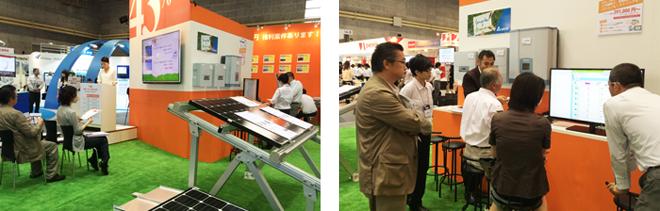第2回[関西]太陽光発電システム施工展に出展いたしました